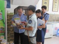 兴县:各部门联合执法检查监督,保障农业生产安全