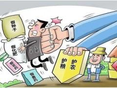 """西充县:严打假冒伪劣农资行为,为农业安全、高质量生产撑起""""保护伞"""""""