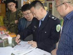 舟山市局加强农资执法检查,确保农业更安全生产